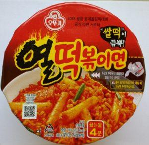 Ottogi Spicy Rice Cake Tteokbokki Noodles Ramen Ruler